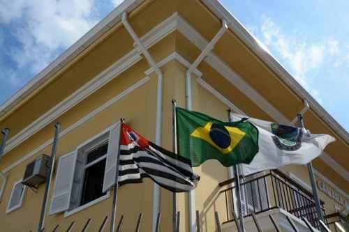 Câmara Municipal de Cotia/ Divulgação