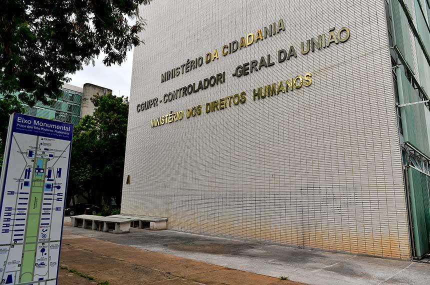 Senado Federal/Divulgação